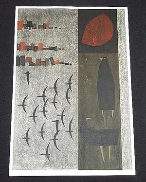 Amano Kunihiro: Yama Kabuto Q, LE - Japanese Art Open Database