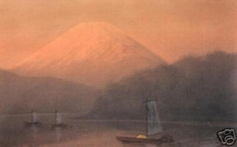 Aoki: Fuji and sailboats on lake - Japanese Art Open Database