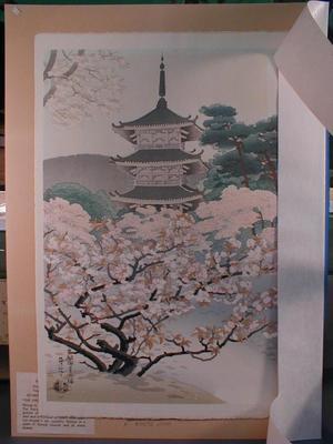 麻田辨次: Springtime at Ninnaji Temple - Japanese Art Open Database