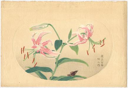 Fujishima Takeji: Tiger Lily - Japanese Art Open Database