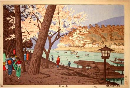 Fujishima Takeji: Arashiyama Spring - Japanese Art Open Database