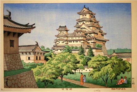Fujishima Takeji: Himeji Castle - Japanese Art Open Database
