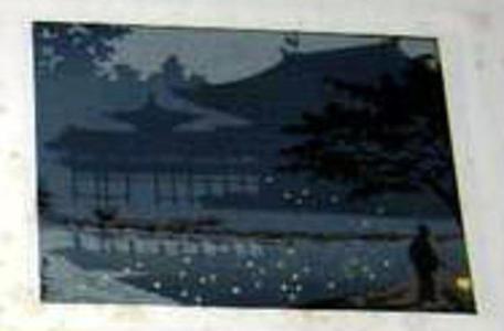 Fujishima Takeji: Autumn - Tofukuji Temple - Japanese Art Open Database