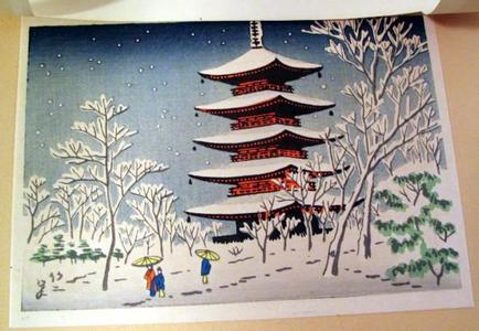 Fujishima Takeji: Pagoda in Snow- koban - Japanese Art Open Database