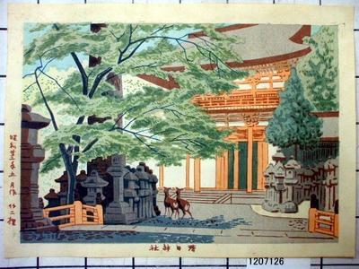 Fujishima Takeji: Kasuga Jinjya — 春日神社 - Japanese Art Open Database