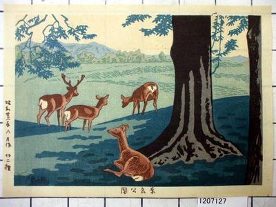 Fujishima Takeji: Nara park — 奈良公園 - Japanese Art Open Database