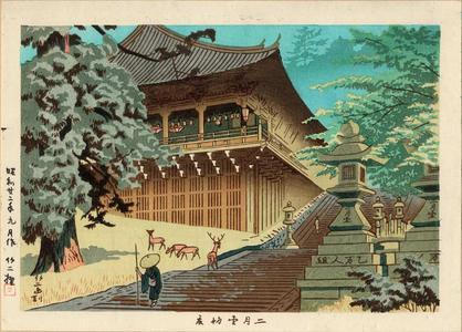 Fujishima Takeji: Nigatsudo — 二月堂 - Japanese Art Open Database