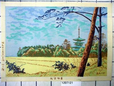 Fujishima Takeji: Yakushi-Ji Temple in Autumn — 薬師寺秋 - Japanese Art Open Database