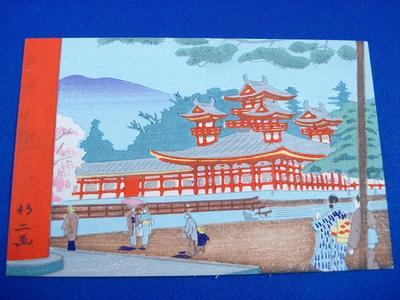Fujishima Takeji: Scene 1 - Japanese Art Open Database