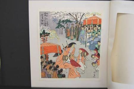 Fujishima Takeji: Yasurai Festival- Imamiya Shrine — 安良い祭 今宮神社 - Japanese Art Open Database