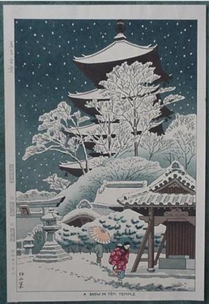 Fujishima Takeji: A Snow in Toji Temple - Japanese Art Open Database