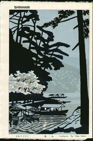 藤島武二: Arashiyama - Japanese Art Open Database