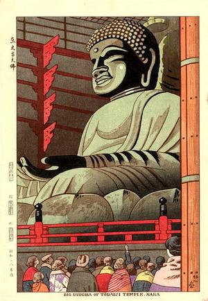 藤島武二: Big Buddha of Todaiji Temple, Nara - Japanese Art Open Database