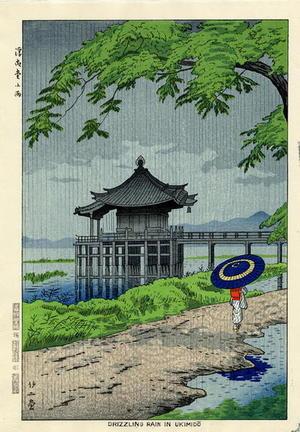 Fujishima Takeji: Drizzling Rain in Ukimido - Japanese Art Open Database