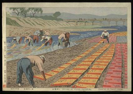 Fujishima Takeji: Drying of Yuzen Material (along the Kamo River) - Japanese Art Open Database