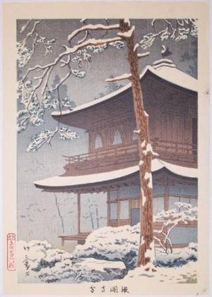 Fujishima Takeji: Ginkakuji Temple in Snow — 銀閣寺雪 - Japanese Art Open Database