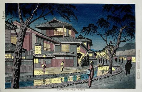 Fujishima Takeji: Kiyamachi Street, Kyoto — 木屋町 - Japanese Art Open Database