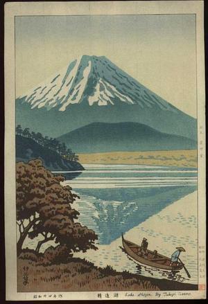 藤島武二: Lake Shozin - Japanese Art Open Database