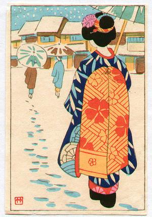 Fujishima Takeji: Maiko In Winter - Japanese Art Open Database