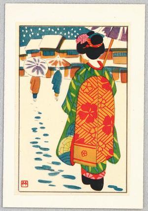 藤島武二: Maiko In Winter - Japanese Art Open Database