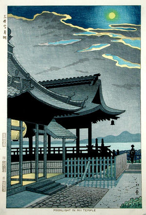 Fujishima Takeji: Moonlight in Mii Temple - Japanese Art Open Database