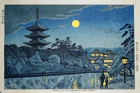 Fujishima Takeji: Moonlight in Sarusawa Pond, Nara - Japanese Art Open Database