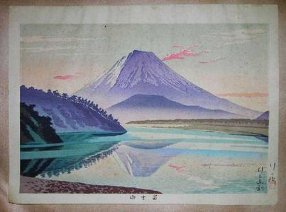 Fujishima Takeji: Mount Fuji - Japanese Art Open Database