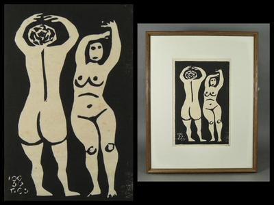 Fujishima Takeji: Naked Women — 裸女たち - Japanese Art Open Database