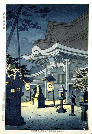 Fujishima Takeji: Night Scene of Kitano Shrine - Japanese Art Open Database