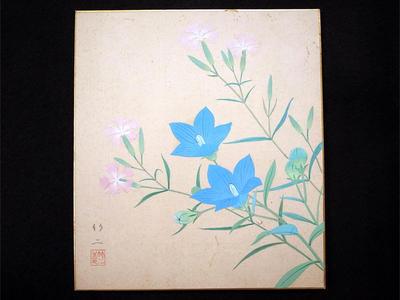 Fujishima Takeji: Pink and Blue Flowers - Japanese Art Open Database