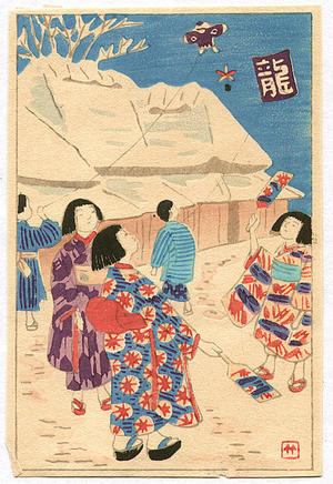 Fujishima Takeji: Playing on the New Years Day - Japanese Art Open Database