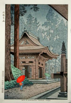藤島武二: Rain in Enryakuji Temple - Japanese Art Open Database