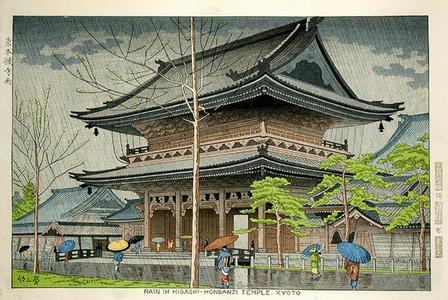 藤島武二: Rain in Higashi-Honganji - Japanese Art Open Database