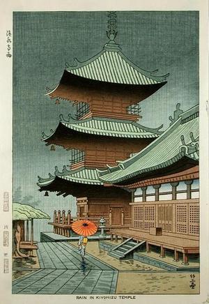 Fujishima Takeji: Rain in Kiyomizu Temple - Japanese Art Open Database