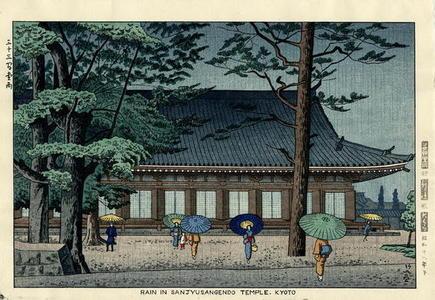 藤島武二: Rain in Sanjyusangendo Temple, Kyoto - Japanese Art Open Database