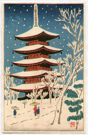 藤島武二: Red Pagoda in Snow - Japanese Art Open Database