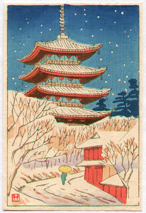 Fujishima Takeji: Red Pagoda in Snow - Japanese Art Open Database