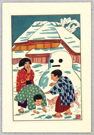 Fujishima Takeji: Snow Man - Japanese Art Open Database