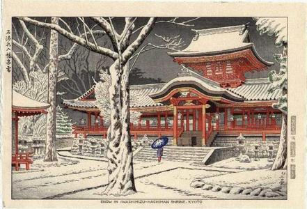 藤島武二: Snow at Iwashimizu-Hachiman Shrine, Kyoto - Japanese Art Open Database