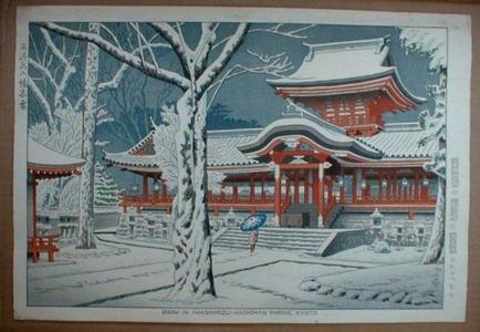 Fujishima Takeji: Snow at Iwashimizu-Hachiman Shrine, Kyoto - Japanese Art Open Database