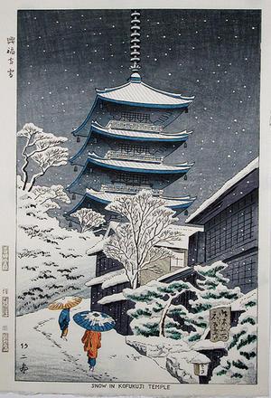 Fujishima Takeji: Snow in Kofukuji Temple - Japanese Art Open Database