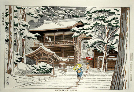 藤島武二: Snow in Yuki Shrine - Japanese Art Open Database