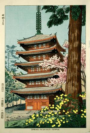 Fujishima Takeji: Spring in Daigoji Temple - Japanese Art Open Database