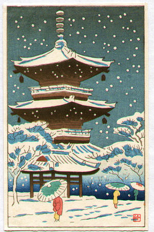 Fujishima Takeji: Temple Pagoda in Snow - Japanese Art Open Database