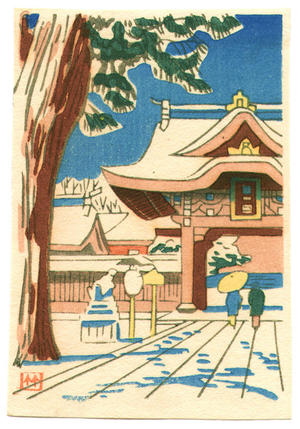 Fujishima Takeji: Temple gate in snow - Japanese Art Open Database
