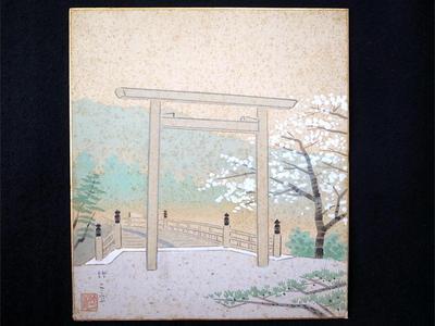 Fujishima Takeji: Torii Gate and Bridge in Spring - Japanese Art Open Database