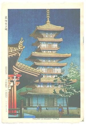 Fujishima Takeji: Twilight in Yakushiji Temple - Japanese Art Open Database
