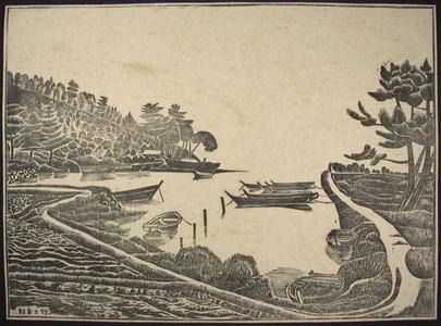 Fujishima Takeji: Unknown- view of a port - Japanese Art Open Database