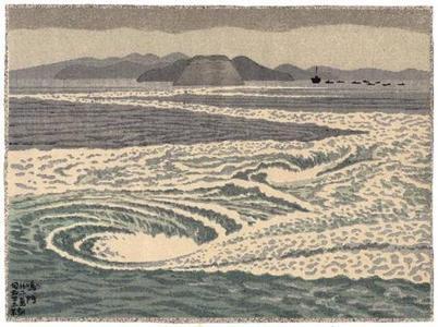 Fujishima Takeji: Whirlpools at Naruto - Japanese Art Open Database