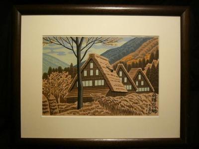 藤島武二: Hida Shirakawago — 飛騨白川郷 - Japanese Art Open Database